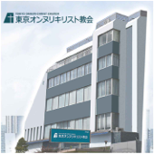 Onnuri Tokyo Broadcast