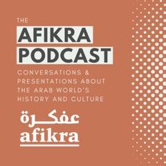 The afikra |عفكرة Podcast