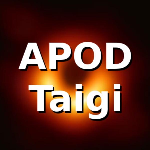 逐工一幅天文圖 APOD Taigi Artwork