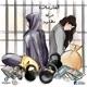A Wanted Woman/الغارمات