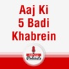 Aaj Ki 5 Badi Khabrein artwork