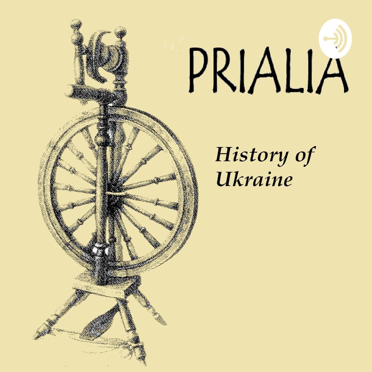 PRIALIA. The history of Ukraine