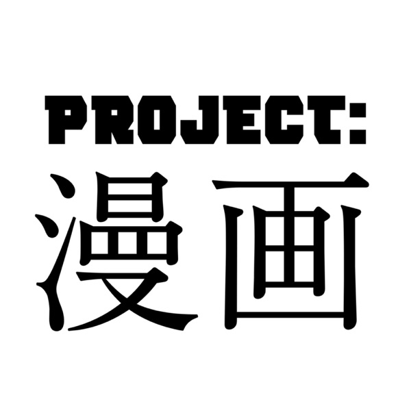 Project: M.A.N.G.A. Podcast