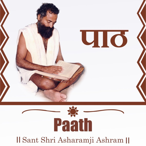 Paath - Sant Shri Asharamji Bapu Paath Artwork