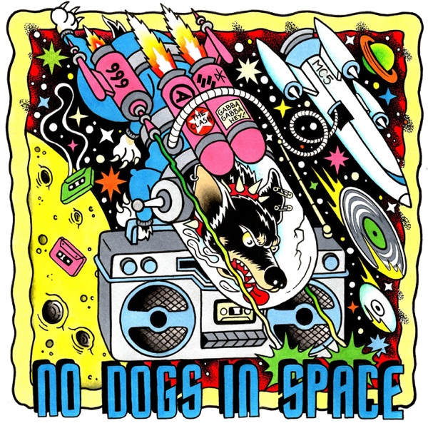 No Dogs in Space image