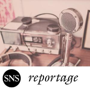 SNS Reportage