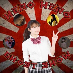 Hero Hero Ghost Show!