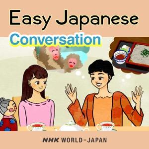Easy Japanese: Conversation Lessons | NHK WORLD-JAPAN