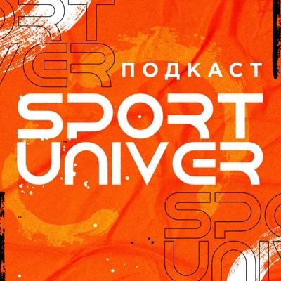 SPORTUNIVER | Спорт с другой стороны:SPORTUNIVER