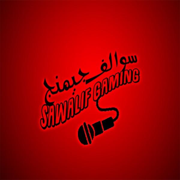 Sawalif Gaming