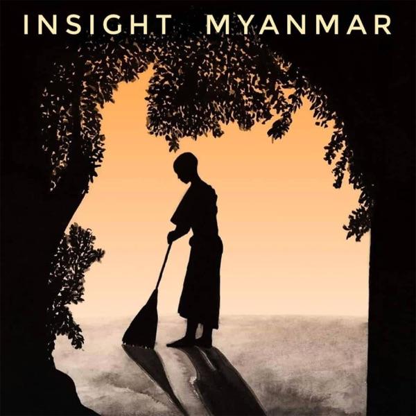 Insight Myanmar Artwork