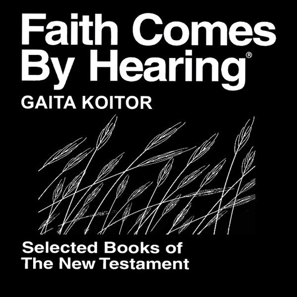 Gaita Koitor Bible (Book of Luke) Non-Dramatized - Muria, Far Western