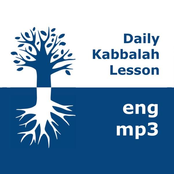 Kabbalah: Daily Lessons | mp3 #kab_eng Artwork