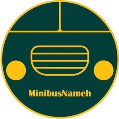پادکست فارسی مینی بوس نامه / MinibusNameh /