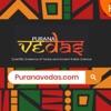 Vedas Scientific Evidence and Vedic Science artwork