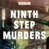 Ninth Step Murders artwork