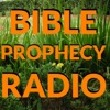 BIBLE PROPHECY RADIO artwork