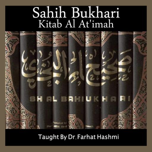 Cover image of Sahih Bukhari Kitab al-Atimah