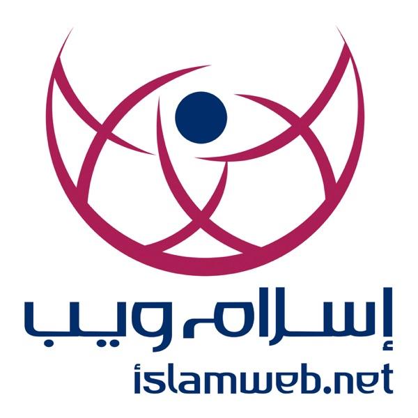القرآن الكريم - عبدالرشيد بن الشيخ علي صوفي برواية خلف عن حمزة