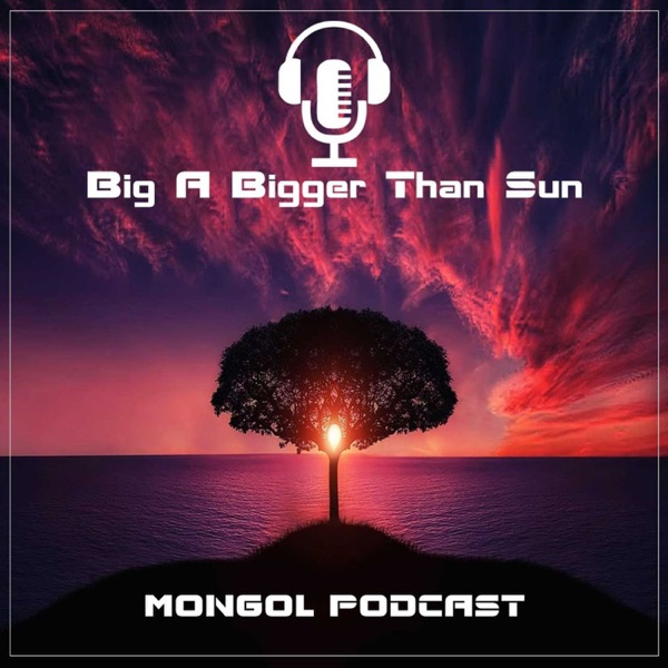 Big A Bigger Than The Sun