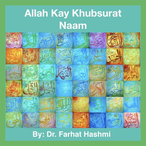 Cover image of Allah Kay Khubsurat Naam