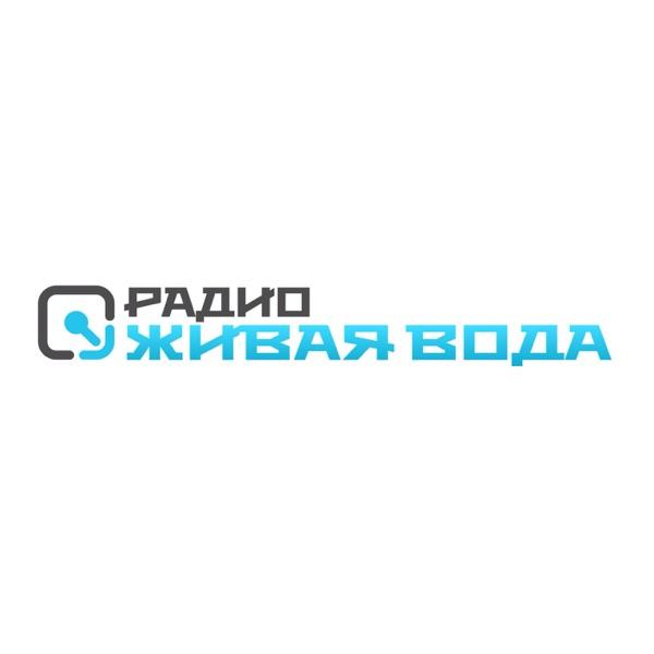 Radio Jivaya Voda