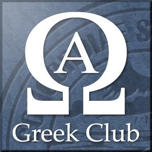 Greek Club 2007-2008