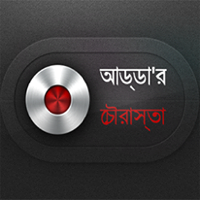 Adda'r Chourasta podcast