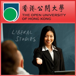 Learning and Teaching Liberal Studies