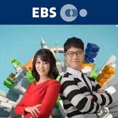 EBSe 생활영어 (1)