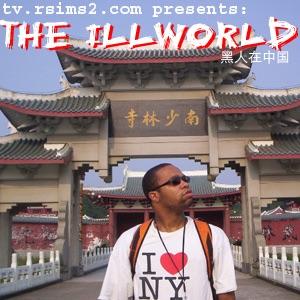the illworld: China