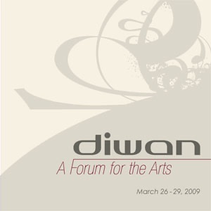 Suheir Hammad: Performed live at DIWAN: A Forum for the Arts, 2009 - Suheir Hammad