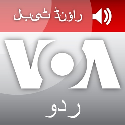 9:00PM - راؤنڈ ٹیبل  - وائس آف امریکہ:VOA