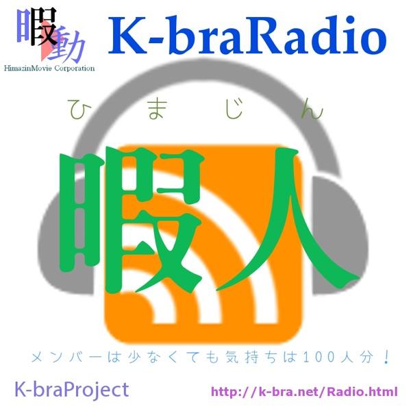 K-braRadio