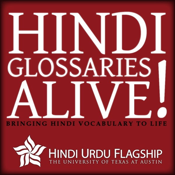 Relaterede – Hindi: Glossaries Alive! - Podcast – Podtail