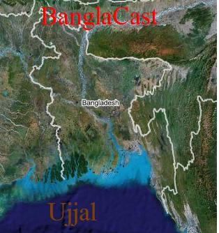 BanglaCast