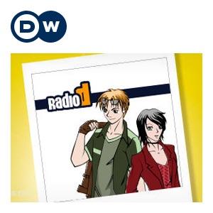 Radio D   Učite njemački   Deutsche Welle