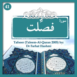 Tafseer-Surah-Fussilat-41 on Apple Podcasts