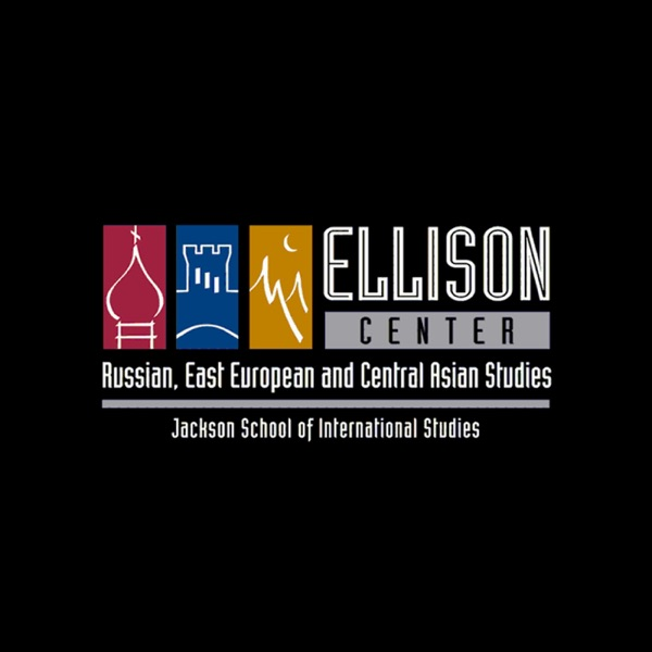 The Ellison Center at the University of Washington