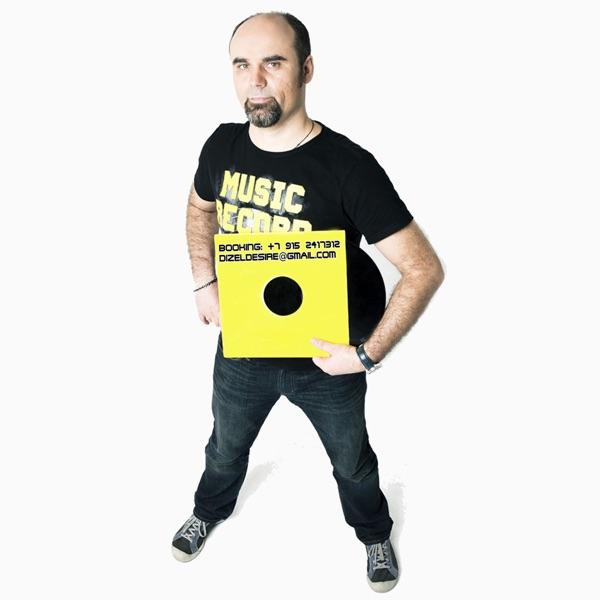 DJ ROMAN DIZEL