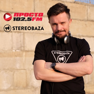 Stereoigor:PromoDJ