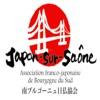 Les Podcasts de Japon Sur Saône JSS artwork