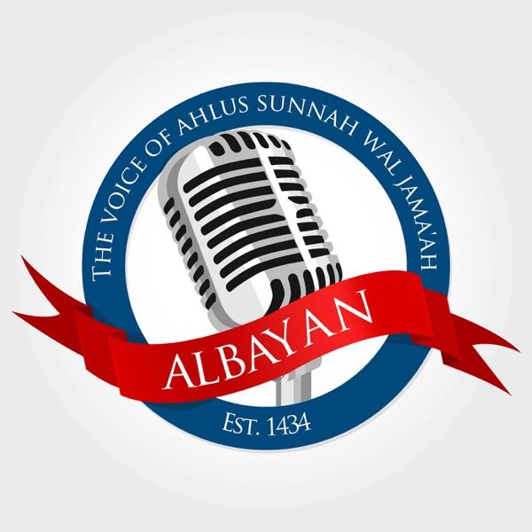 Albayan Radio - ASWJ Australia - Islam: Qur'an & Sunnah Artwork