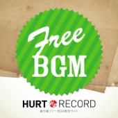 著作権フリーBGM配布サイト HURT RECORD - Part.2