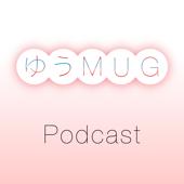 ゆうMUG - ぷらすゆうMacユーザーズグループ【アーカイブ】