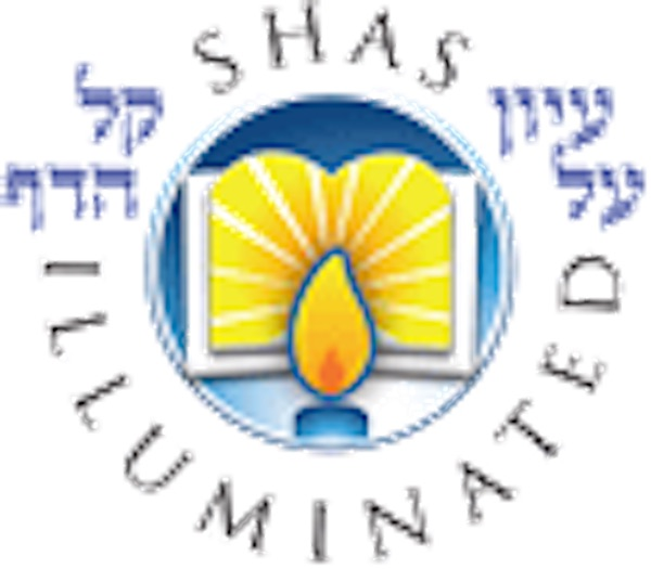 Eruvin Shas Illuminated