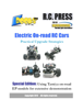 Electric On-road RC Cars Practical Upgrade Strategies IPAD Edition - RCPress RCPress