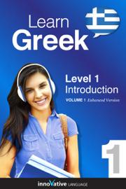 Learn Greek - Level 1: Introduction to Greek