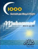 1000 Sunnah Per Day & Night