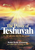 The Power of Teshuvah